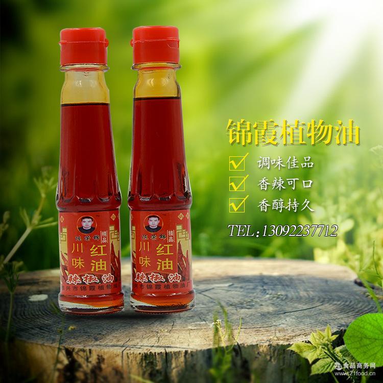 厂家批发 香辣红油 凉皮凉菜油辣椒油 100ml辣椒油 锦霞