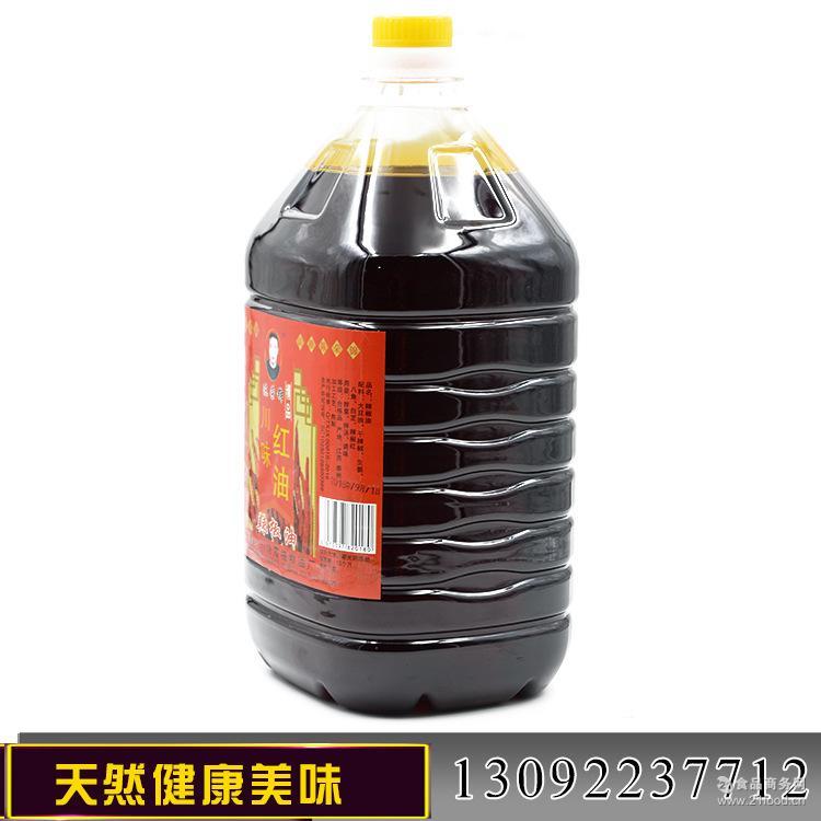 红油 批发酒店餐饮调味油 5升桶装川味辣椒油