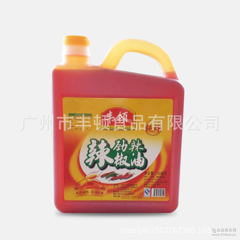 *调料 香辣红油 特辣特香 750毫升辣椒油 厂家直销