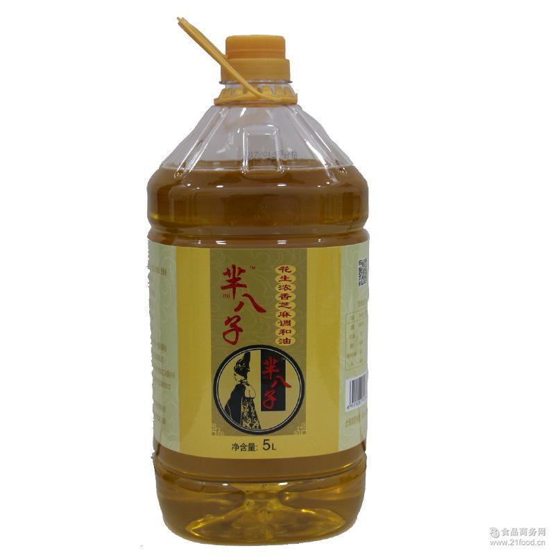 食用油 广招各地代理 厂家直销花生浓香芝麻调和油