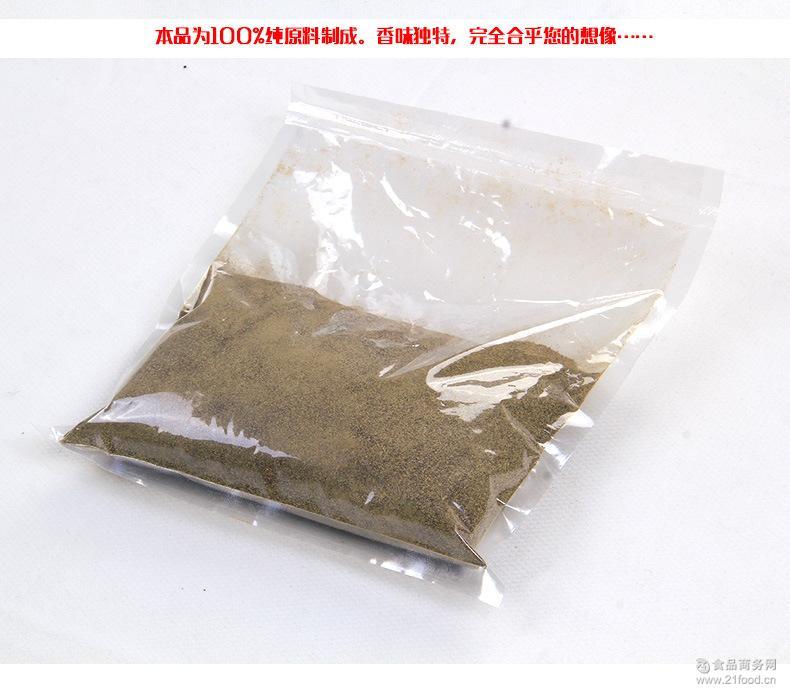 正宗纯天然黑胡椒粉调料天然纯黑胡椒粒干货颗粒碎特级包邮