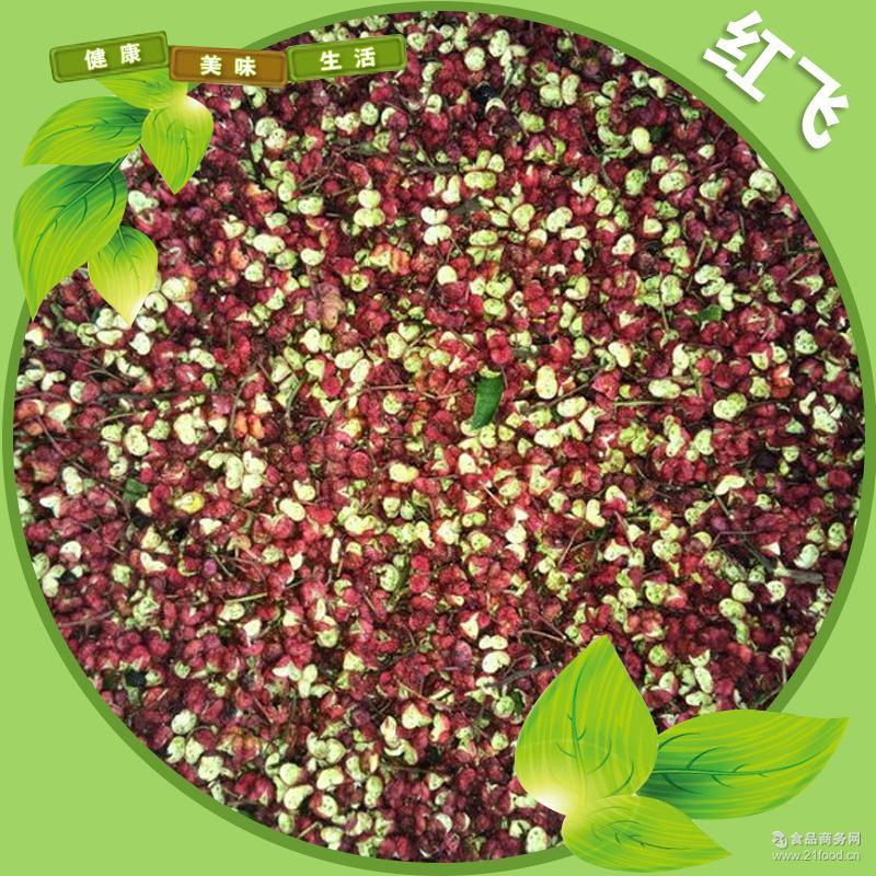 川菜中餐火锅专用调味品 麻椒 花椒 超市酒店淘宝* 热销供应