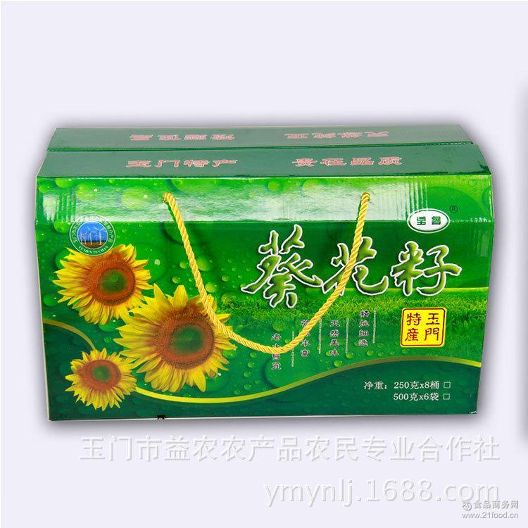 无污染花海葵花籽 花海葵花籽 人工葵花籽 直销优质花海葵花籽