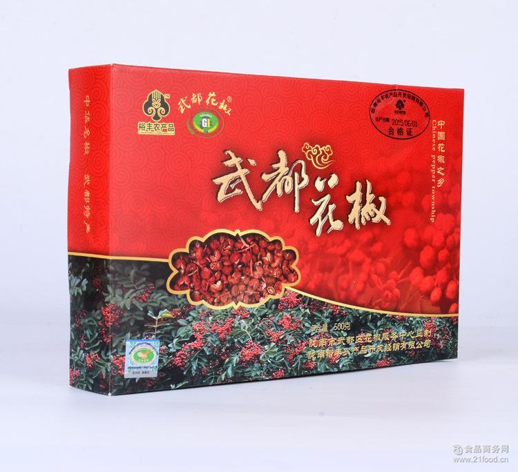 川菜中餐火锅专用调味品 精选特麻红花椒干货调料500g/盒 现货