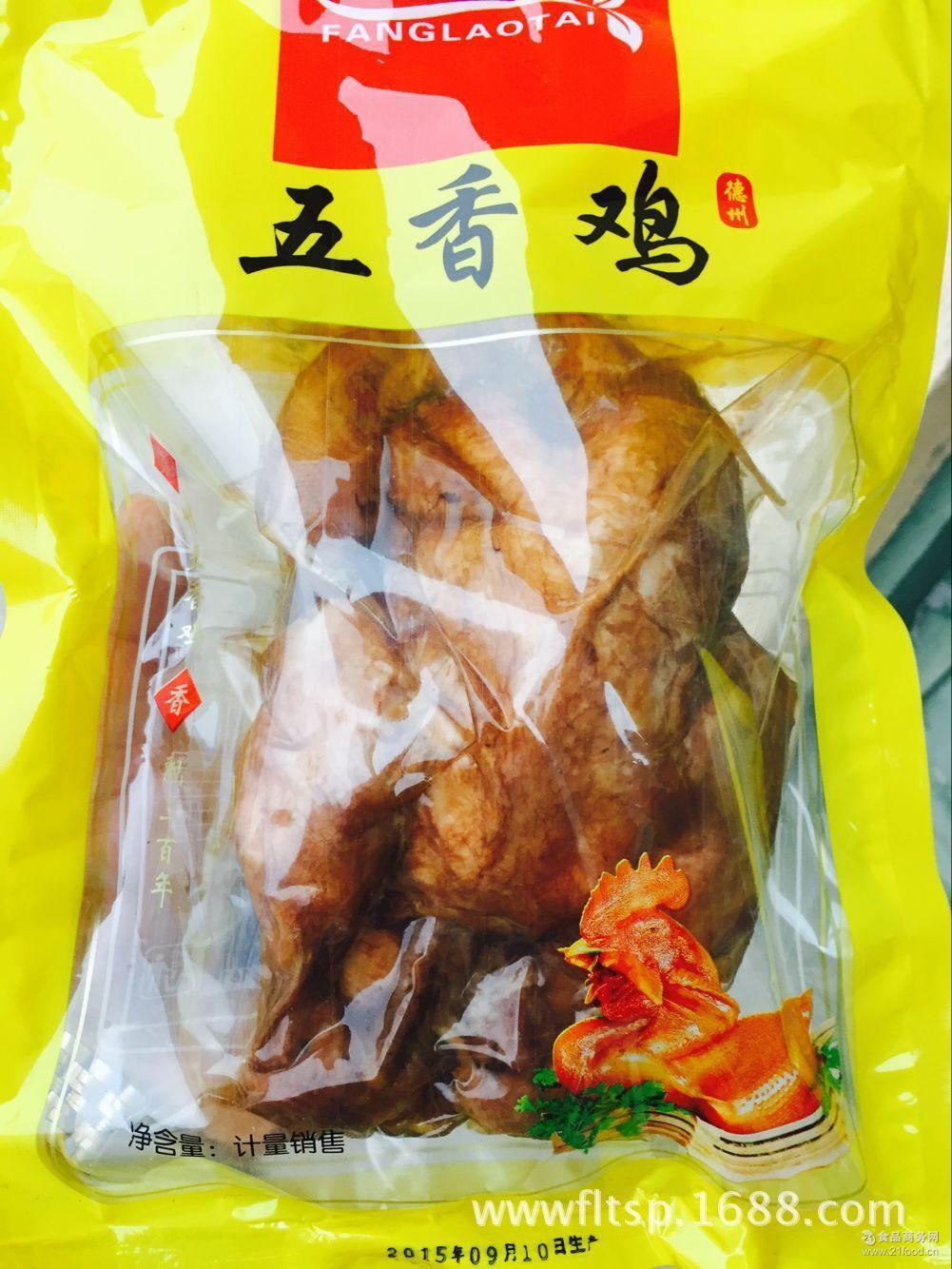 厂家低价供应德州特产【绿色食品】德州扒鸡餐饮*实惠装