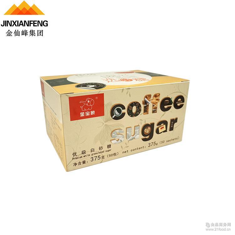 咖啡糖 金宝象厂家直销批发白糖白砂糖调味品烘焙糖 优级白砂糖