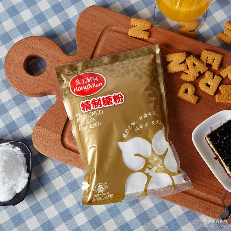 马卡龙专用烘焙原料蛋糕面包烘焙 红棉烘焙糖粉厂家批发454g