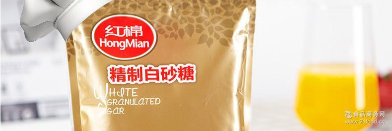 3;别称:白砂糖;v别称:白砂糖,赤砂糖,绵白糖,白糖;冰糖中文名餐前面包黄油图片