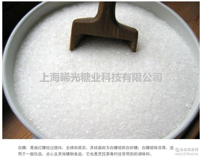 漫画糖大量从优食品白糖一级白砂糖厂家蛋白袋装韩国真空百合图片