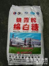 颗粒均匀 精细碳化糖 国产幼砂糖 色泽光亮 50KG/袋