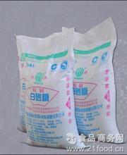 面包西点烘焙 食 一级白砂糖 玉棠白砂糖30kg/袋 烘焙原料