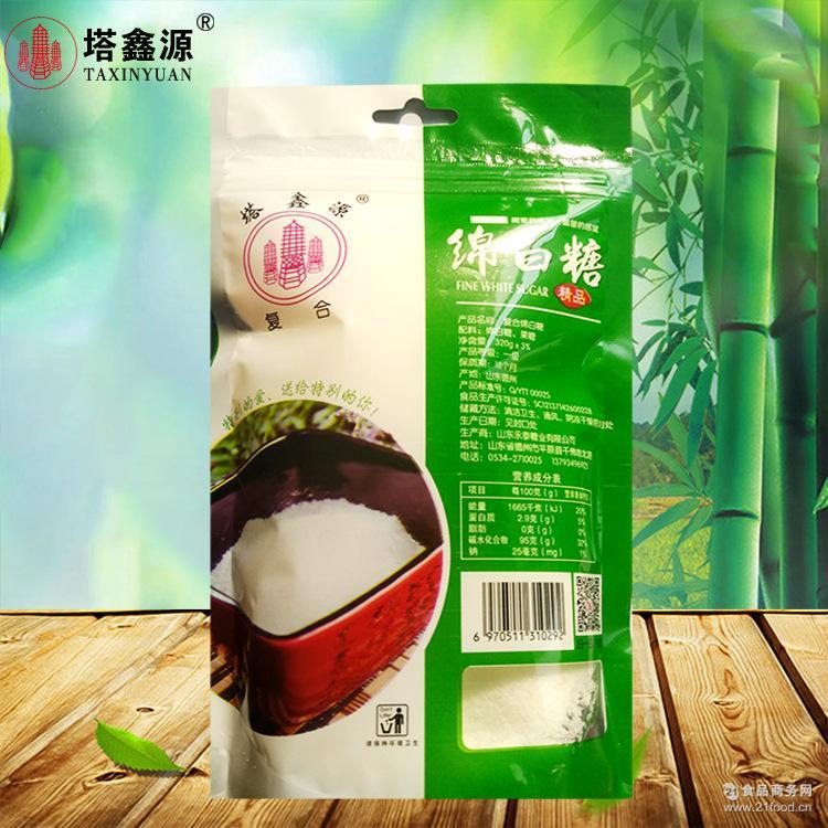 白糖生产厂家批发食用小包装袋400g面包蛋糕烘焙复合绵白糖批发