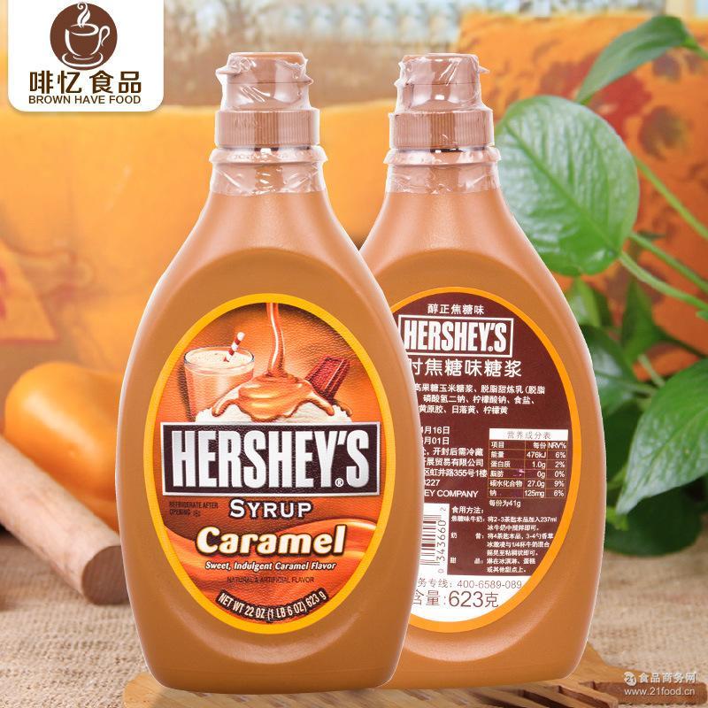 好时焦糖酱(HERSHEY&,39 美国进口 S)焦糖玛奇朵