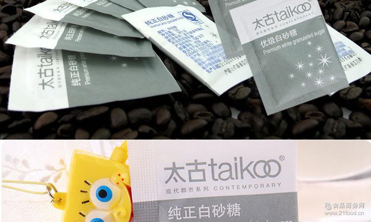 太古糖太古白砂糖包星巴克白糖糖包5g*50包(290咖啡)海螺沟带太阳镜图片
