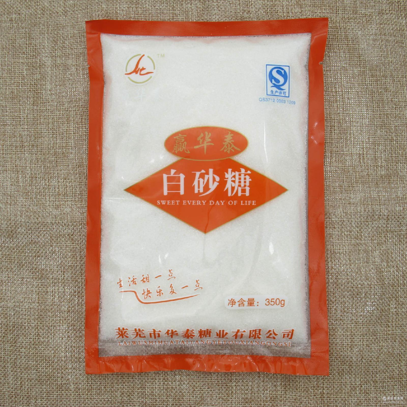 赢华泰一级白砂糖袋装350g食用级白糖泡水面包烘焙佐料调味品批发