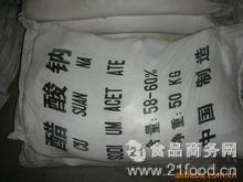 【醋酸钠】(结晶醋酸钠)工业级一级品可印染行业 批发采购