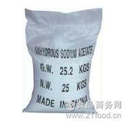 厂家直销【无水醋酸钠】 工业级98.5%一级品无水醋酸钠