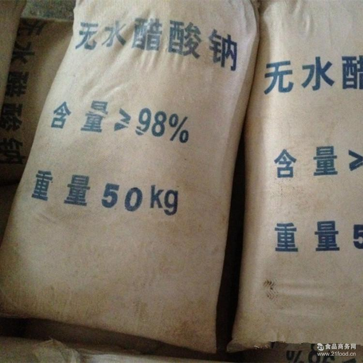 结晶醋酸钠98%高浓度一级品 三水醋酸钠 醋酸钠 【无水醋酸钠】