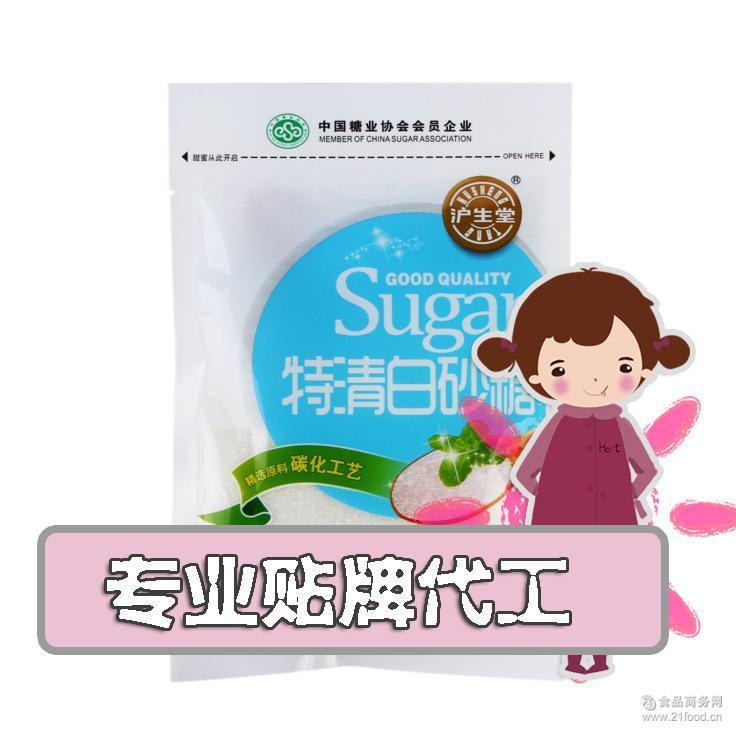 金坡牌一级白砂糖价格@湛江广东金坡白炭烤鲈鱼加盟图片