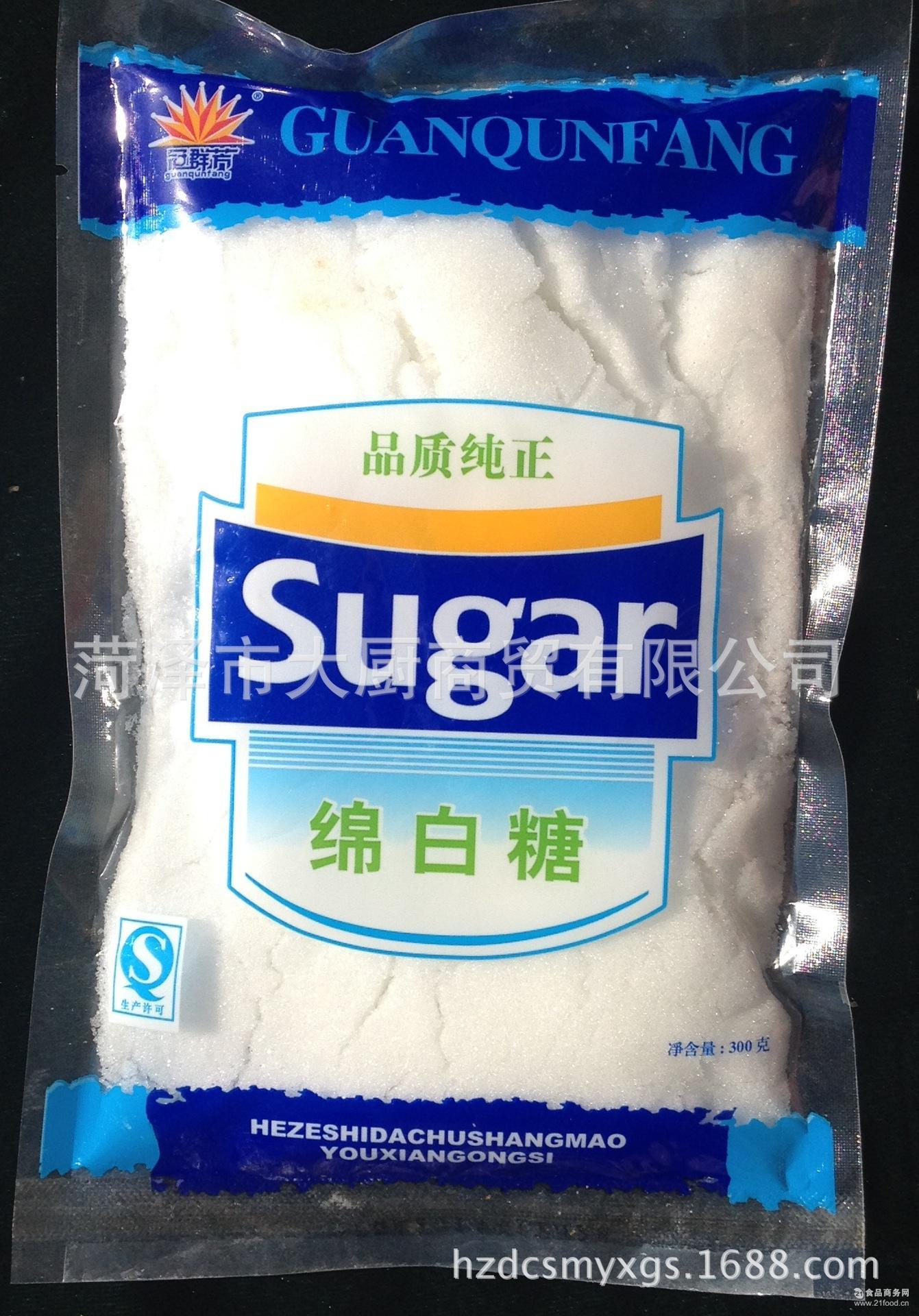 味道甜美 颗粒细腻 家庭* 厂家批发冠群芳300克绵白糖
