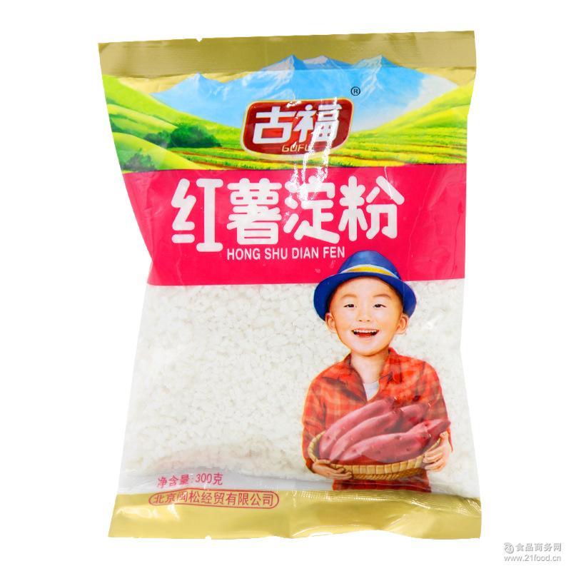 古福红薯淀粉地瓜粉食用细生粉厨房烘焙凉皮原料番薯粉300克袋