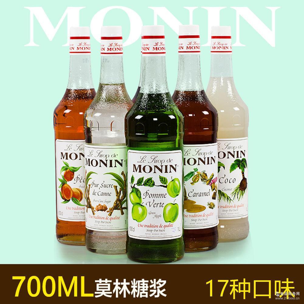 蓝莓糖浆700ML果露 糖浆 莫林MONIN 奶茶咖啡鸡尾酒调味 果露
