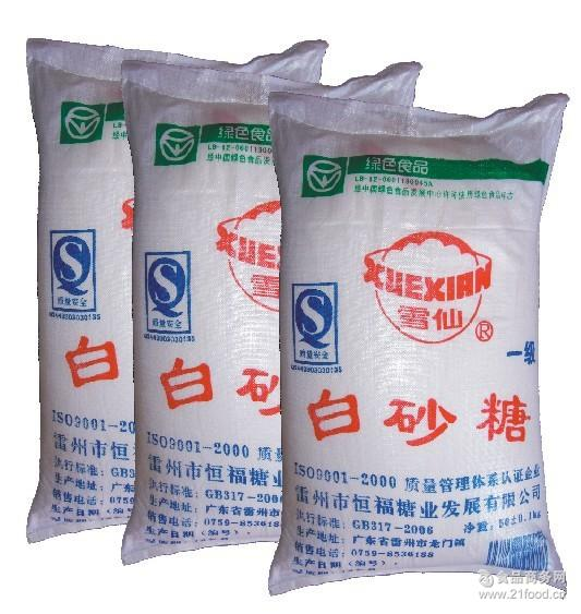 石家庄一级白砂糖木棉花白砂糖现货供应50kg鹅肝酱食用方法图片