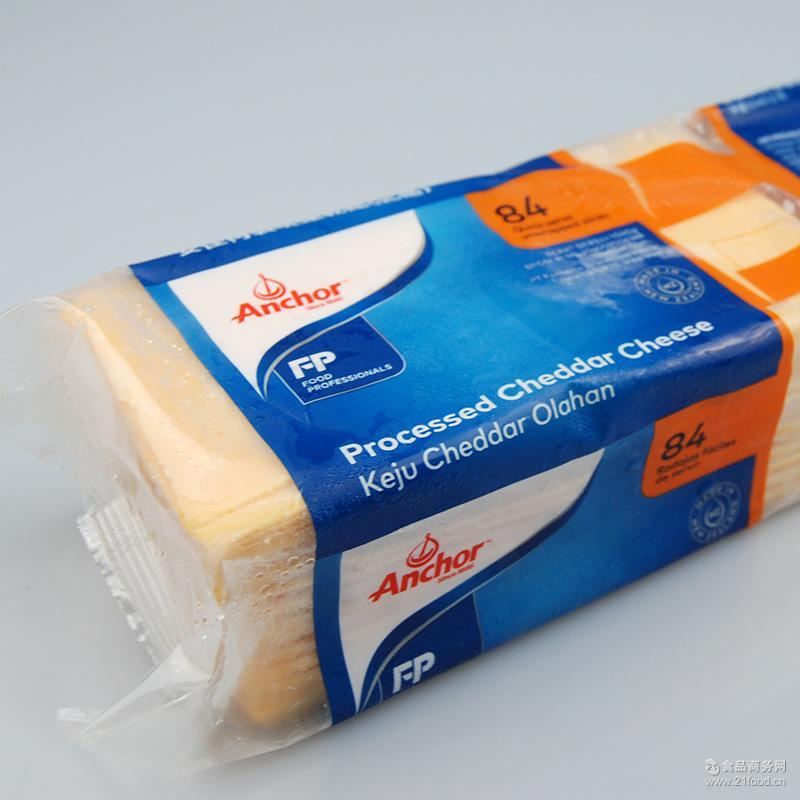 安佳芝士片 新西兰原装进口安佳干酪奶酪切片84片汉堡奶酪芝士片