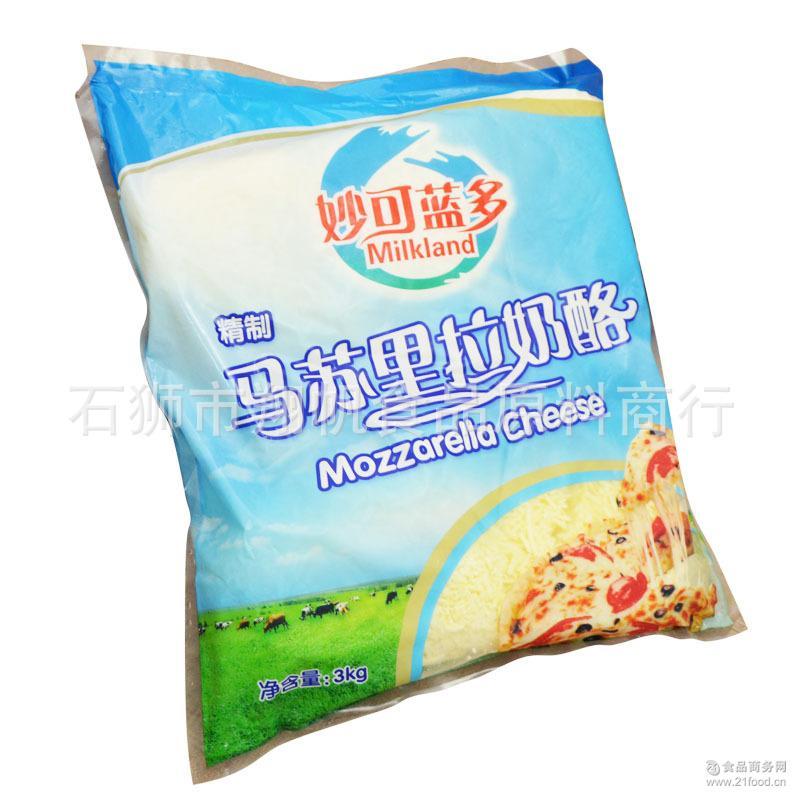 马苏里拉奶酪450g*24 妙可蓝多马苏里拉芝士碎