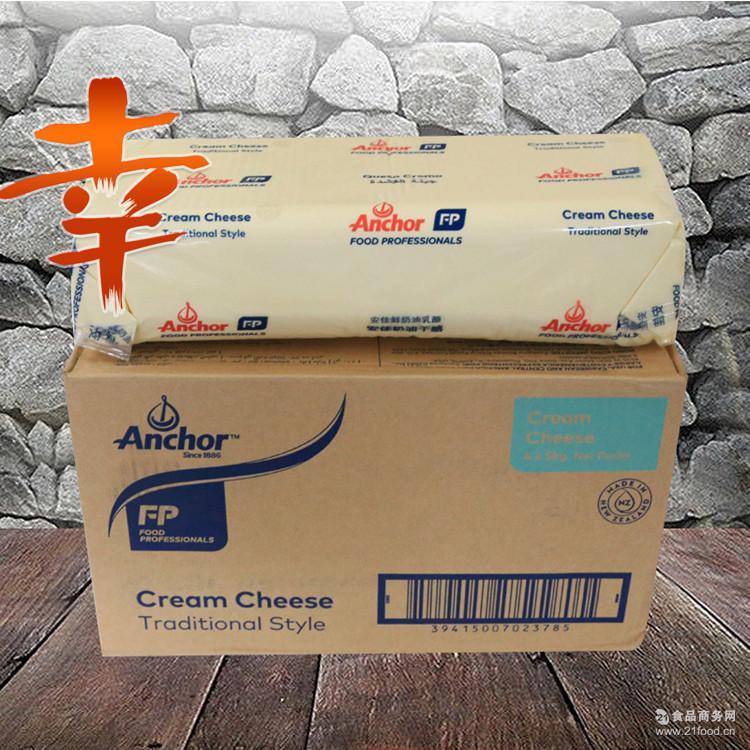 忌廉奶酪 cream 芝士蛋糕5kg*4条 安佳奶油芝士 举报 cheese