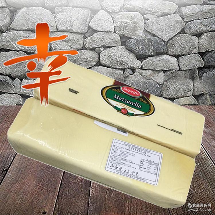 科拿马苏里拉奶酪马祖里拉奶酪3.5Kg*6正品 阿根廷马苏里拉芝士