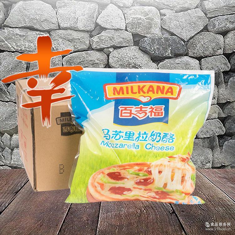 披萨焗饭烘焙原料3kg 百吉福马苏里拉芝士碎奶酪丝马苏里拉奶酪