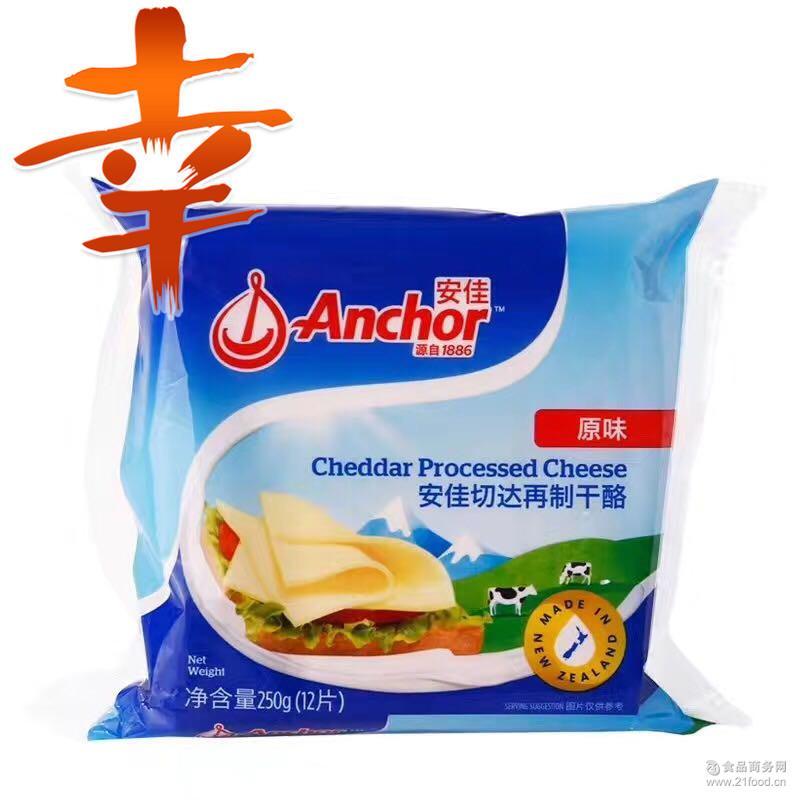 250g*24包新日期 安佳原味奶油奶酪芝士片(12片装)进口原装