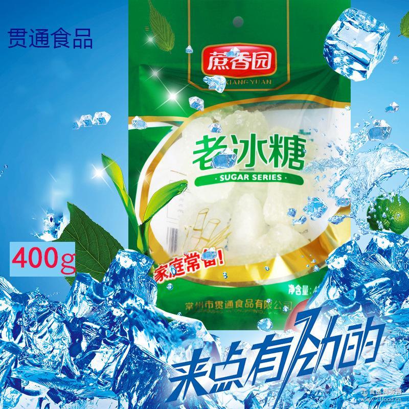 厂家直销 多晶体冰糖批发 蔗香园多晶老冰糖400g袋装
