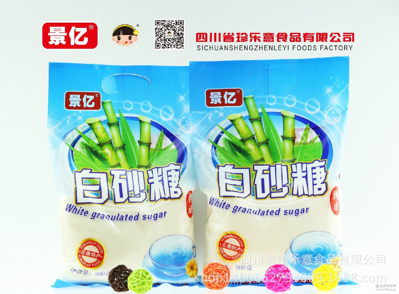 商超海螺代发云南一级白砂糖800g袋装景亿食辣食品图片