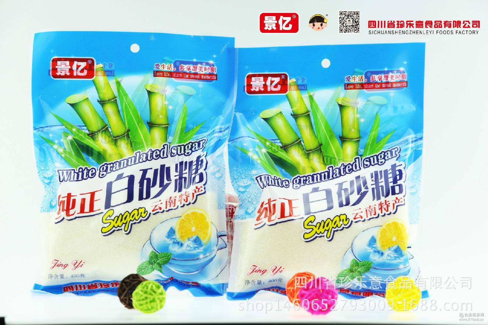 商超食品云南一级白砂糖400g平什锦景亿食品德芙香米脆袋装图片