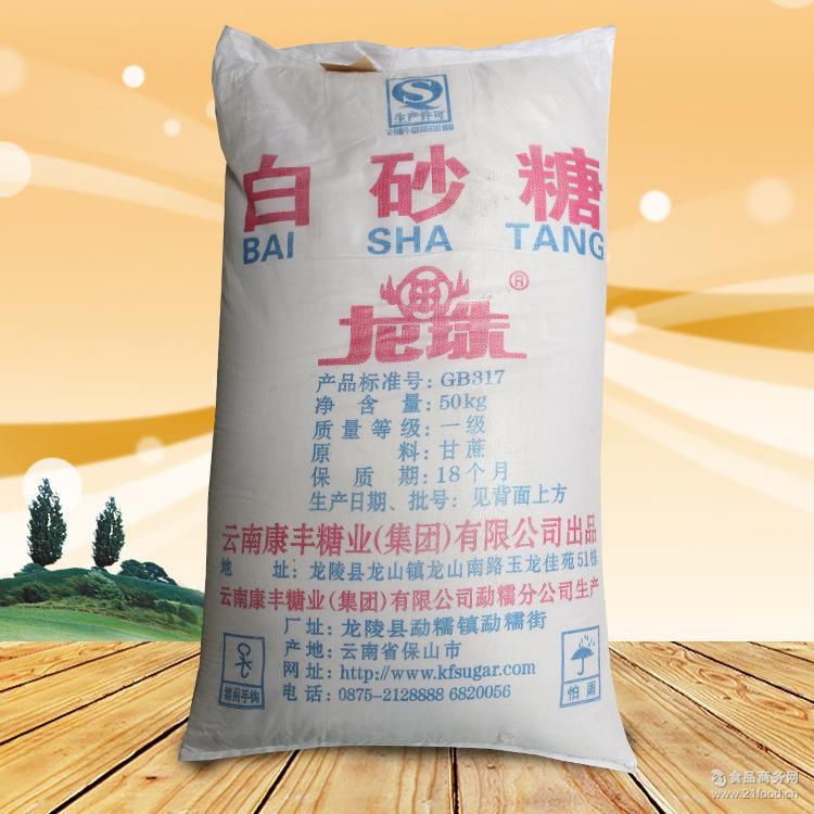 批发龙珠 一级白砂糖重庆粮油商城烘培蛋糕面包糕点甜点
