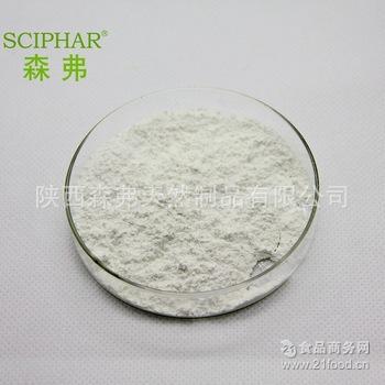 白藜芦醇 齐全 99%资质