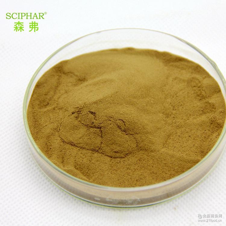 热销产品 HALAL厂家 ISO 质量保证 QS 姜辣素50% 生姜提取物