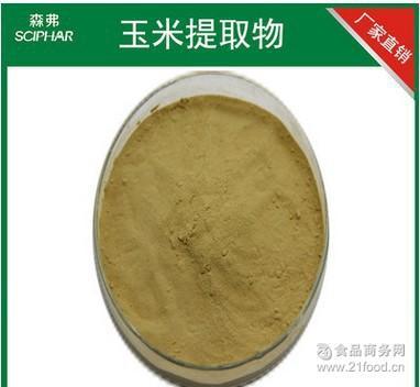 陕西森弗实力源头工厂供应优质 玉米粉 代餐粉 果蔬粉 全国包邮