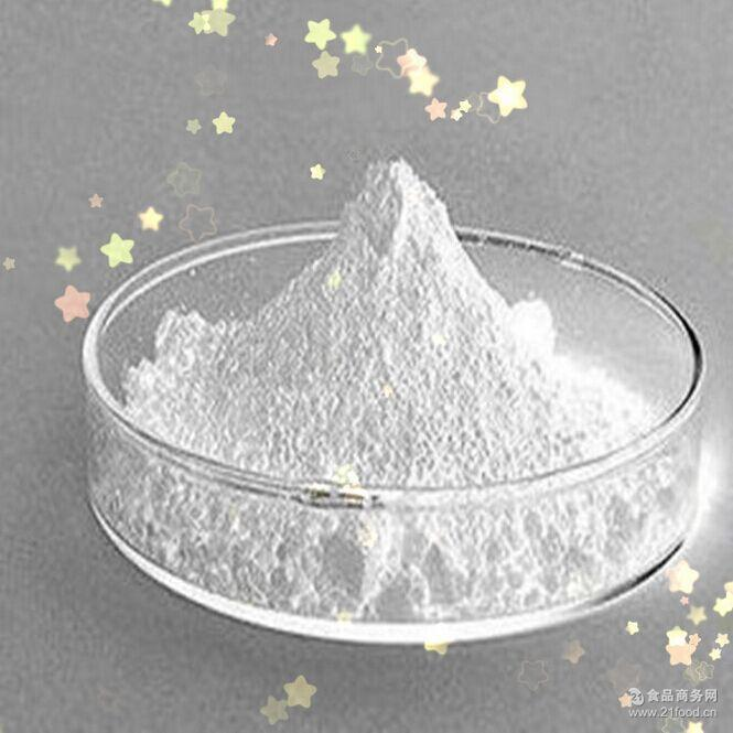透明质酸 森弗现货直销 99% 天然原料 HALAL厂家 玻尿酸 QS