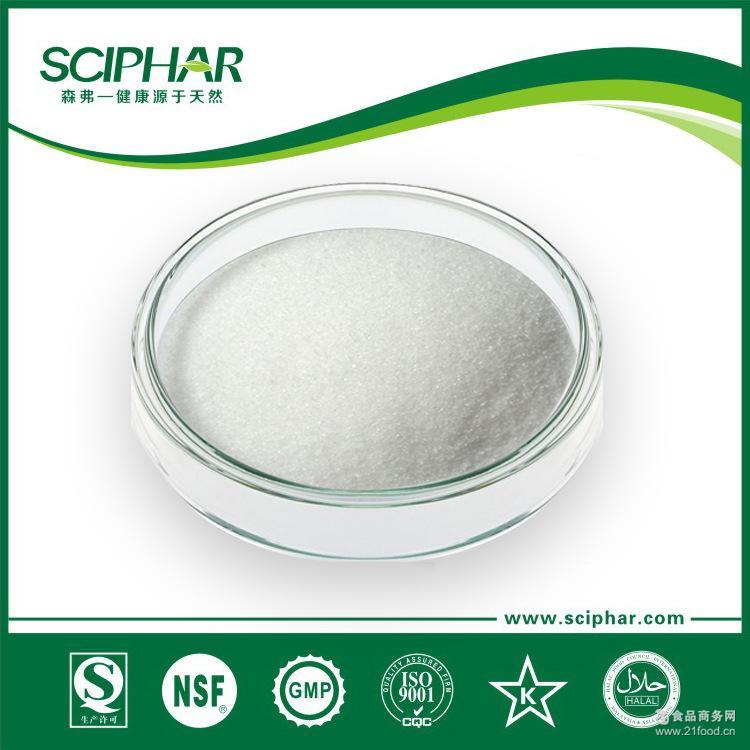 食品级 营养强化 N-甲基甘氨酸 肌酸盐酸盐 肌酸粉 肌氨酸99%