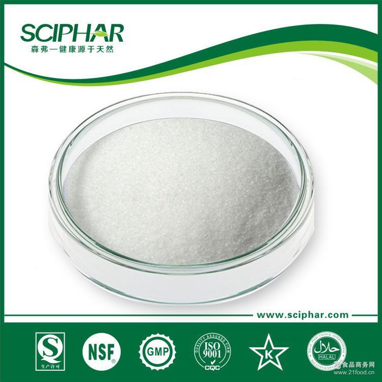 食品级 葡萄糖酸镁 1kg起订 包邮 森弗厂家直销 含量99%