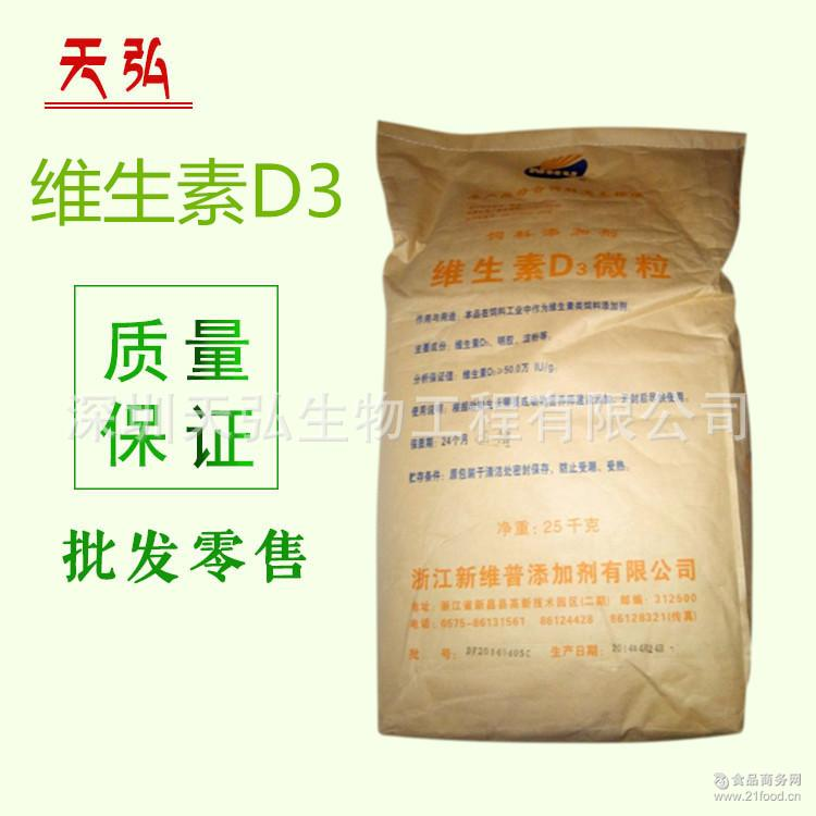 图纸强化剂品质保证食品级维生素D3油现货cad营养预览为啥空白是图片