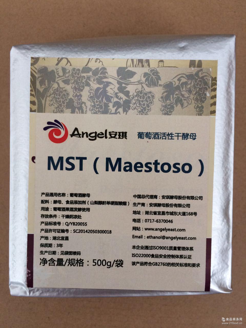 塑造香气 MST 干红 安琪Angel 新酒风格 劲醇酵母