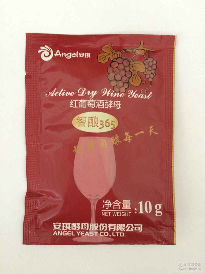 自酿葡萄酒/果酒 宁夏产区 安琪Angel 高档干红酵母智酿365