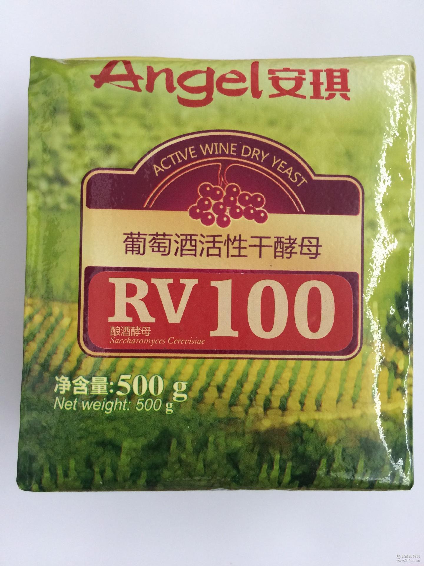 超强抗逆 优抗酵母 RV100 安琪Angel 抗逆酵母 杨梅酒 可低温起酵