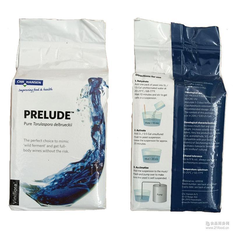 科汉森Chr. Hansen Prelued/PL09 优秀非酿酒属酵母增香酵母