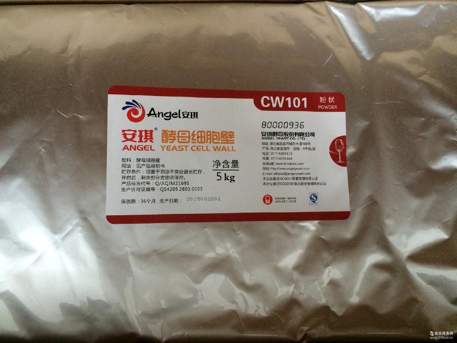 安琪Angel 有机元发酵助剂 酵母激活剂 甾醇激活剂 CW101