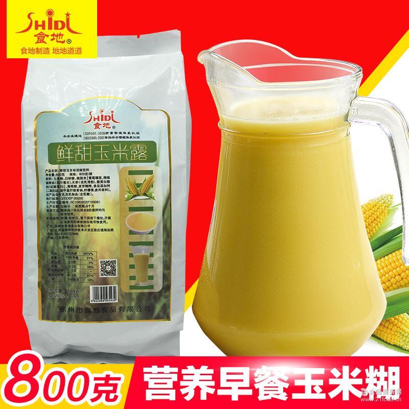 食地 玉米糊糊粗粮粉营养早餐代餐儿童早餐粥冲饮食品 鲜甜玉米露